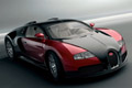Most Expensive Cars In The World: Top 10 List 2013-2014