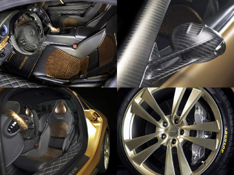 Mansory McLaren SLR Renovatio interiors