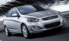 most fuel efficient cars best gas mileage cars 2012 2013. Black Bedroom Furniture Sets. Home Design Ideas