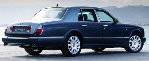 Bentley Arnage R side view