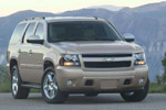 Chevrolet Tahoe 150