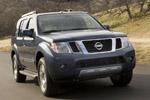 Nissan Pathfinder 150