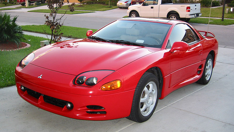 mitsubishi 3000gt for sale by owner buy used cheap mitsubishi cars. Black Bedroom Furniture Sets. Home Design Ideas