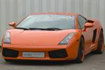 Lamborghini Gallardo 150