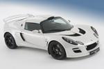 Lotus Exige 150