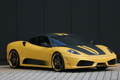 2010 Novitec Rosso Ferrari F430 Scuderia 747 Edition
