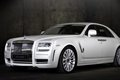 2010 Masonry Rolls-Royce White Ghost Limited