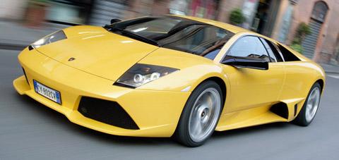 Yellow Lamborghini Car Pictures Images A Super Hot Yellow Lambo