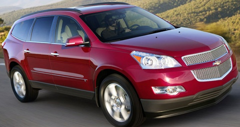 2011 chevrolet traverse review specs pictures price mpg. Black Bedroom Furniture Sets. Home Design Ideas