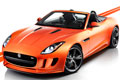 2013 Jaguar F-Type Firesand