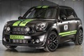 2013 MINI Countryman JCW ALL4 Dakar