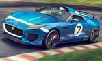 2013-Jaguar-Project-7-Concept-smooth-turn 1