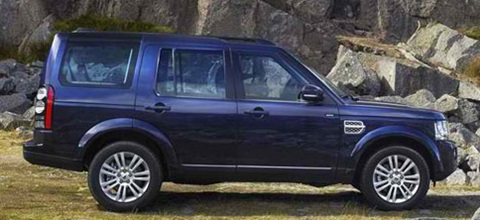 2014-Land-Rover-Discovery-stone-cold B