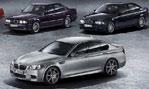 2014-BMW-M5-30-Jahre-M5-past-to-present-3
