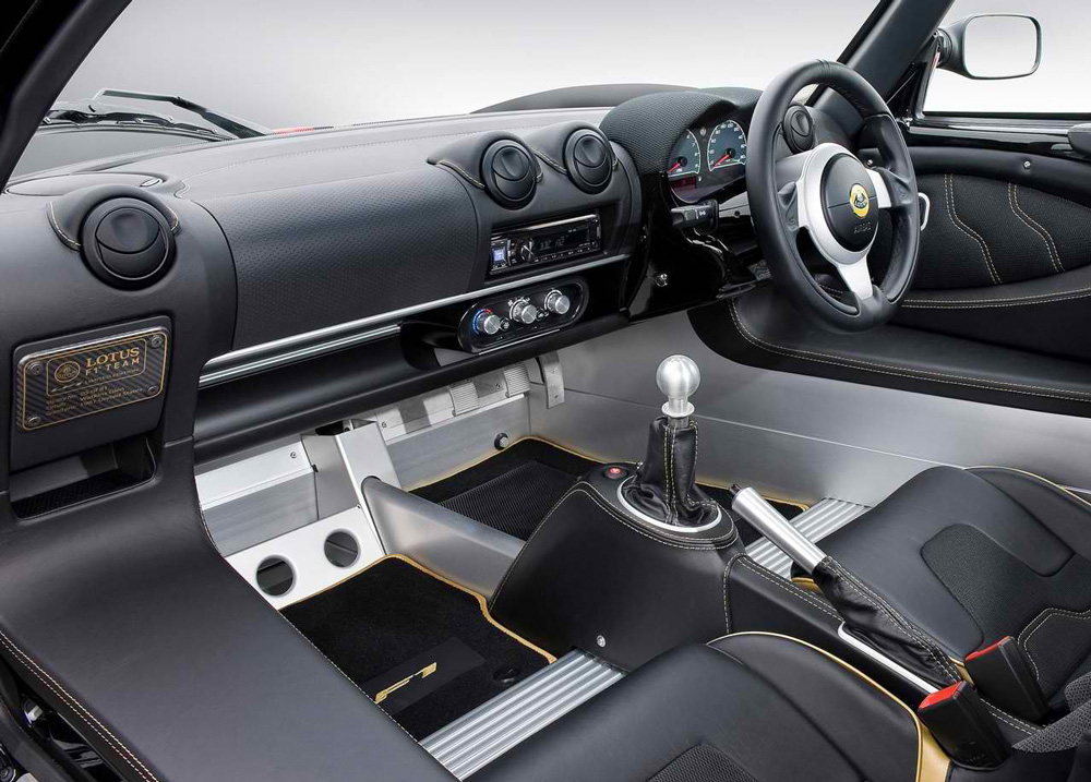 2014 Lotus Exige LF1 Review & 0-60 MPH Time