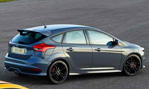 2015-Ford-Focus-ST-from-the-rear-3