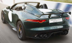 2015-Jaguar-F-Type-Project-7-test-driven-2