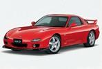 Used Mazda RX-7