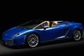 2011 Lamborghini Gallardo LP550-2 Spyder